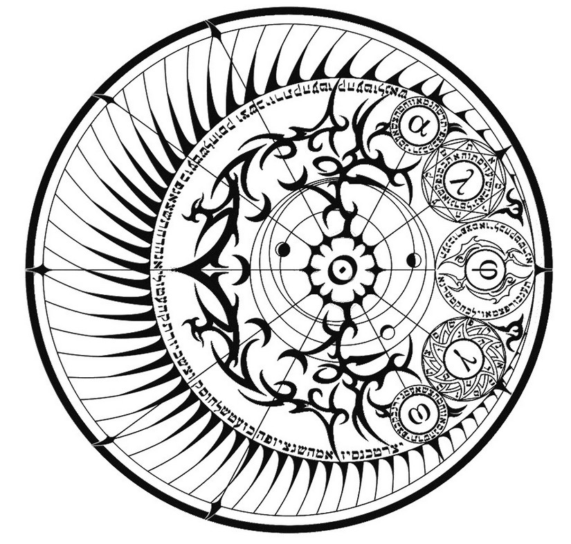 Adult Coloring Page Astrology Cercle Astre 14 Zodiac Coloring Pages