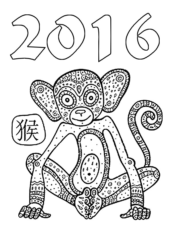 Adult coloring page new year 2016 Chinese New Year 2016 6