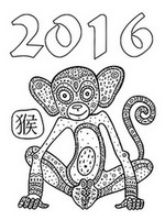 Coloriage anti-stress Nouvel an chinois 2016