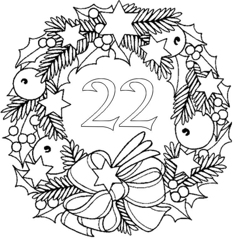 Coloriage adulte calendrier de l 39 avent 22 d cembre 26 - Calendrier de l avent coloriage ...