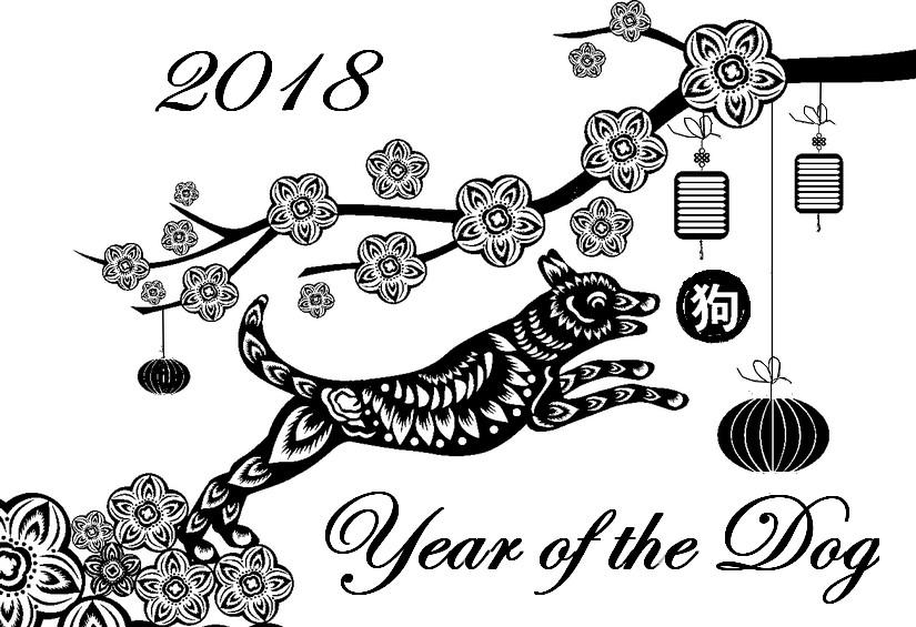 Dibujo Para Colorear Relajante Ano Nuevo 2018 9
