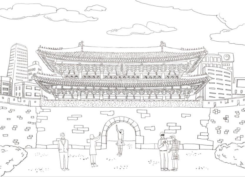 Dibujo Para Colorear Relajante Corea Del Sur Puerta De