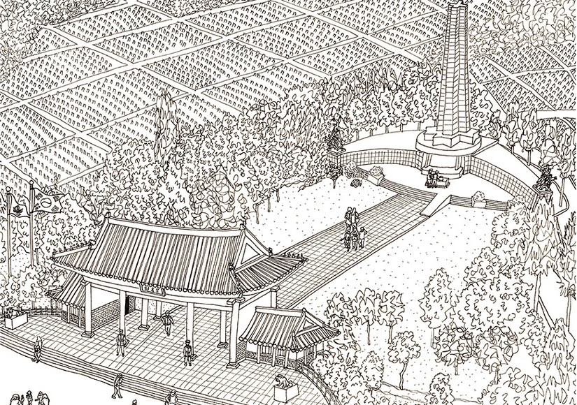 Art Therapy coloring page South korea Seoul 18