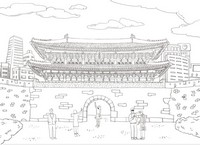 Art Therapy coloring page Sungnyemun Gate - Seoul