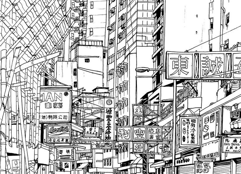 art therapy coloring page china  chinese town 13