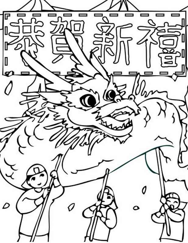 Art Therapy Coloring Page China Chinese Lion Dance 2
