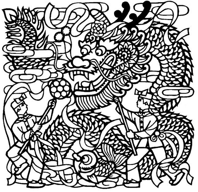 Art Therapy Coloring Page China Chinese Dragon Dance 3