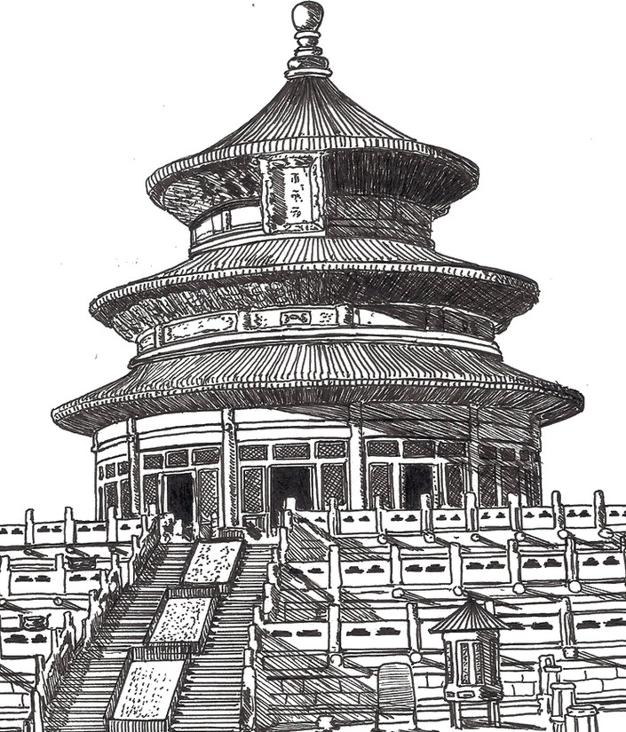 Coloriage anti stress chine temple chinois 5 - Coloriage chine ...