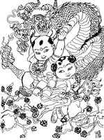 Art Therapy coloring page Dragon dance