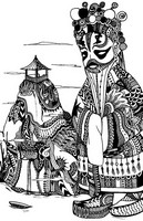 Art Therapy coloring page Chinese Opera