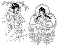Coloriage adulte Japon